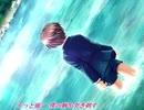 【歌詞付き】ユニゾン/真理絵【FULL】