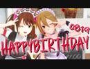 【SideM×デレマス】同じ誕生日な2人でSNOBBISM【生誕祭】