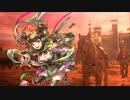 【三国志大戦】桃園プレイ 穆に元気をもらう動画88 【覇者 無編集】