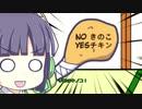 【第五回ひじき祭】Twtter動画総集編【セイカサンカワイイヤッター!】