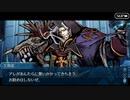 【実況】今更ながらFate/Grand Orderを初プレイする! 水着剣豪七色勝負15