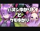 【ウイニングポスト9】バヌシゆかりとケモゆかり Part1【結月ゆかり実況プレイ】