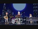 [ ONE(CeVIO) ] エガオノアシタ [ Original Song ]