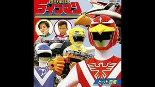 1988年02月27日 特撮 超獣戦隊ライブマン 主題歌 「超獣戦隊ライブマン」(嶋大輔)