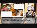 あかりちゃんの居酒屋入門講座♯3【お酒と料理の相性】