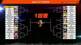 【スマブラSP】トーナメントモード実況プレイ