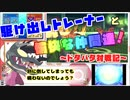 【ポケモンUSUM】駆け出しトレーナーと愉快な仲間達!~ドタバタ対戦記~【ゆっくり実況】