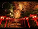 【東方ニコ楽祭・酒宴】宵山【砕月】