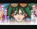 (元)ニコニコ史上最悪のアニメ『遊戯王ARC-V』をゆっくり解説します