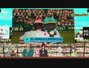 Vtuber甲子園 リーグ戦&決勝戦 白上フブキ全投球(+全打席)