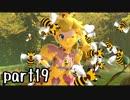 スマブラSP実況 part19【ノンケ対戦記☆VIPビッチの挑戦! 特別企画オンライントナメ2】