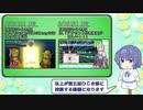 【第五回ひじき祭CM】投稿するCeVIO解説動画などの宣伝