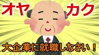 人気の「いらすとや」動画 840本(2) , ニコニコ動画