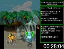 【RTA】 マリオ&ルイージRPG3 DX 5時間21分33秒 【Part2】