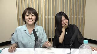 本多真梨子・戸田めぐみのほんとだ!#84