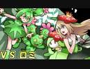 【ポケモンUSM】ドレディアと共に最強実況者全力決定戦【VS ロミさん】
