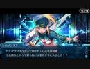 【実況】今更ながらFate/Grand Orderを初プレイする! 水着剣豪七色勝負19