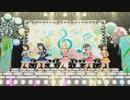 [デレステMV]「comic cosmic」 L.M.B.G with マーチング☆メロディーズ
