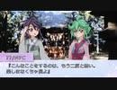 【遊戯王VRA5DXAL】XYZな東京鬼祓師!第三話 part.7