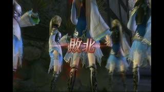 【逆リョナ】竹中半兵衛くんが王元姫11人+モブ女性兵にがっつりいじめてもらう動画