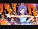 【ミリシタ】望月杏奈「Happy Darling」(青系統ドレス組)【ユニットMV】