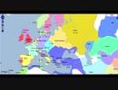 European 3000years