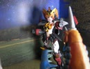 Cross Frame Girl Making Gaogaiger Part 3 Complete Edition