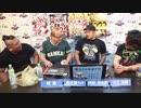 2019年08月14日放送「24時間WRESTLE-1〜9.1横浜文体直前スペシャル~」01 オープニング〜アンファン祭