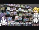Yunika Fu 26-41 summarized slowly Plamo video Special