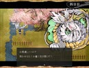 【スピリッツブロッサム】桜花の精霊の物語【プレイ動画】part9