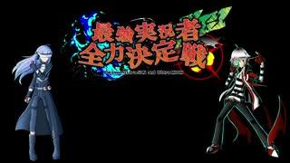 【ポケモンUSM】全シーズンレート2000勢の最強実況者全力決定戦【vsあかとんぼ】