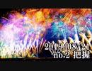 ショートサーキット出張版読み上げ動画4883