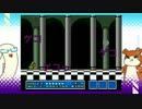 頑張りたいスーパーマリオブラザーズ3(スーパーマリオコレクション)パート5