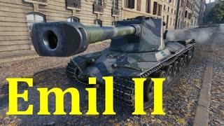【WoT:Emil II】ゆっくり実況でおくる戦車戦Part591 byアラモンド