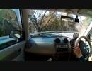 親の車でドライブ 11-1 国道299号 小鹿野-上野村
