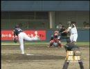 080604 イースタン・日本ハム対ロッテ 中田翔2HR