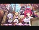 【歌詞付き】Honey&Devil/AiRI【FULL】