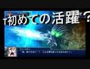 【スーパーロボット大戦T】 スパロボT実況プレイ94 風の魔装機神がここに来て漸く活躍?2