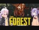【The Forest】ガバイバーあかりが森でガバイばる!#6【VOI...