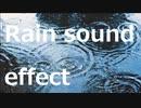 雨が降る音《20分》(作業用BGM・睡眠用BGM・ASMR)