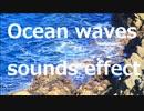 波の音《20分》(作業用BGM・睡眠用BGM・ASMR)