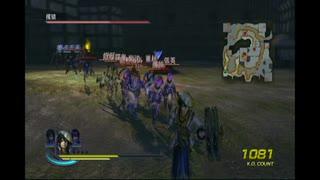 【逆リョナ】竹中半兵衛くんが忍者のお姉さん軍団から走って逃げるも捕まって殺される動画