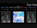 【GITADORA】Next Step【EXCHAIN】