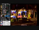 【TS録画】スーパードンキーコング RTA 101% 46:56