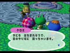 ◆どうぶつの森e+ 実況プレイ◆part151