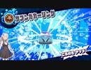 【VOICEROID実況】あかりちゃんのスターアライズ 修行part2 【星のカービィ スターアライズ】