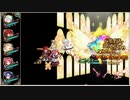 【花騎士】Scene.3 監獄の母の追憶 周回攻略【特殊極限任務 Side.監獄島】
