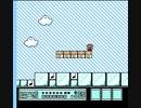 Bダッシュ半自動マリオ3 (67)