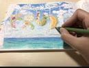 まったり塗る【世界のSweets&Dishes】フルーツで「FRUITS」!