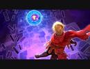 歴史を変える王道RPG『ラジアントヒストリア パーフェクトクロノロジー』実況プレイpart95